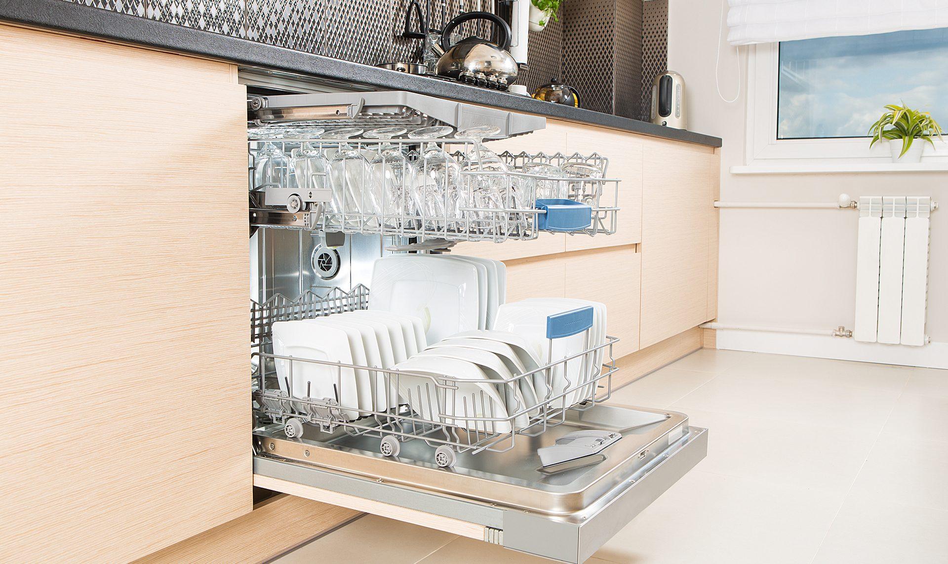 picking a dishwasher